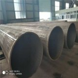 大口徑鋼管,q345b直縫焊管