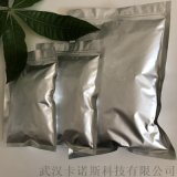 廠家直供 工業級硫酸鉀 高純度品質保證