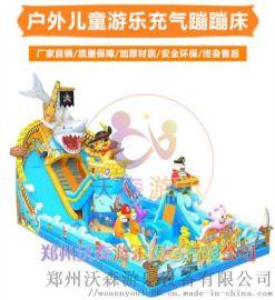 陝西寶雞公園巨鯊來襲兒童充氣滑梯生意如日中天