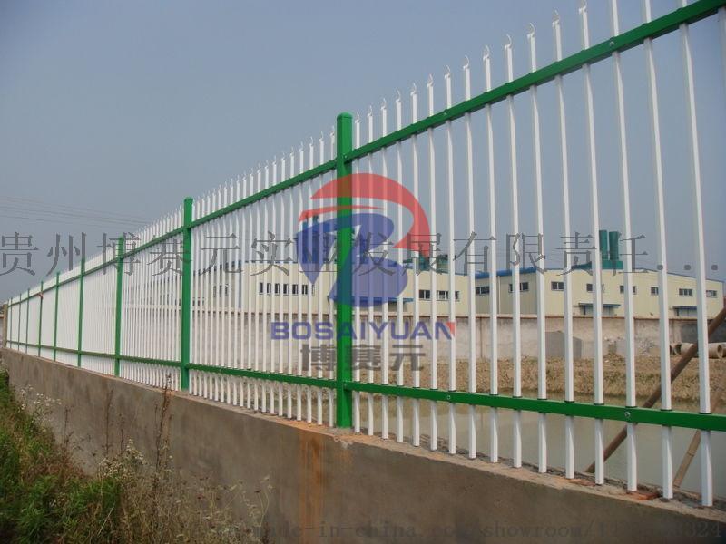 直销贵阳锌钢围墙栏杆 工厂、小区锌钢喷塑护栏
