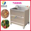 蔬菜清洗机 不锈钢果蔬清洗洗菜机