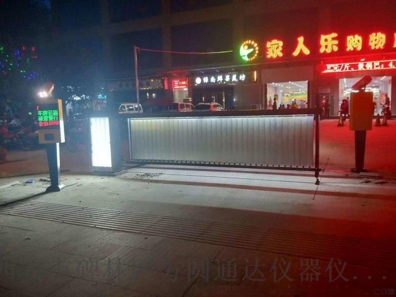 渭南小区道闸门禁车辆识别系统