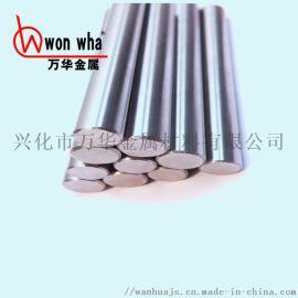 华新丽华303f不锈钢断面收缩率公差要求光亮棒