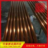 厂家生产定制不锈钢镀铜装饰管