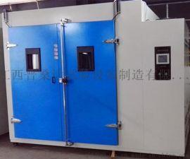 南昌步入式恒温试验室|步入式湿热试验室