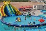 河南南阳大型支架游泳池各种水滑梯水乐园