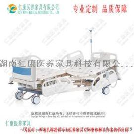 医院病房护理床|医疗床|病床
