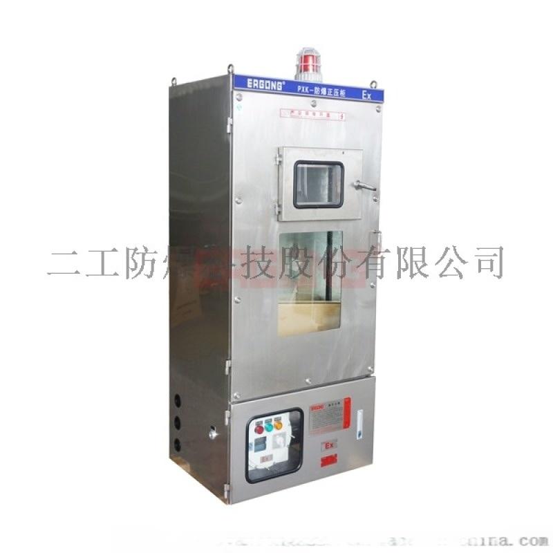 定制自动送电正压型防爆配电柜声光报