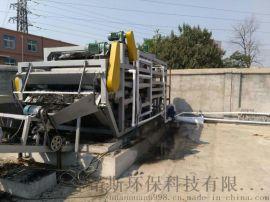GLYL带式压滤机污泥压滤机