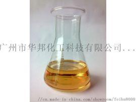 水性环氧固化剂 HB-8180