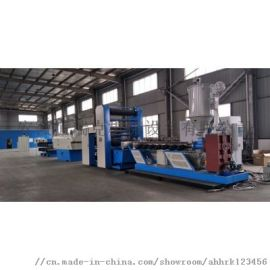 供应成套吨袋生产线设备-1200双模头吨袋拉丝机