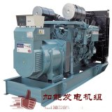 1700kw發電機轉換櫃 發電機配電系統