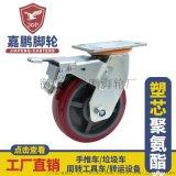 6寸塑芯聚氨酯工业脚轮 6寸车轮