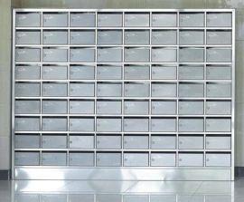 不鏽鋼信報箱