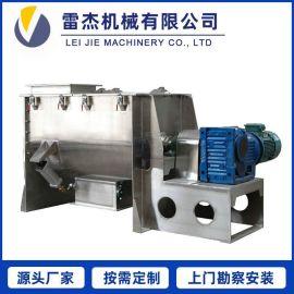 卧式螺带混合机 混合机全自动计量配料系统
