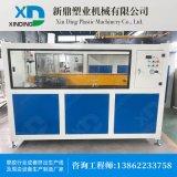 PVC塑料管材生产线,PVC三层共挤复合管材生产线,管材机组