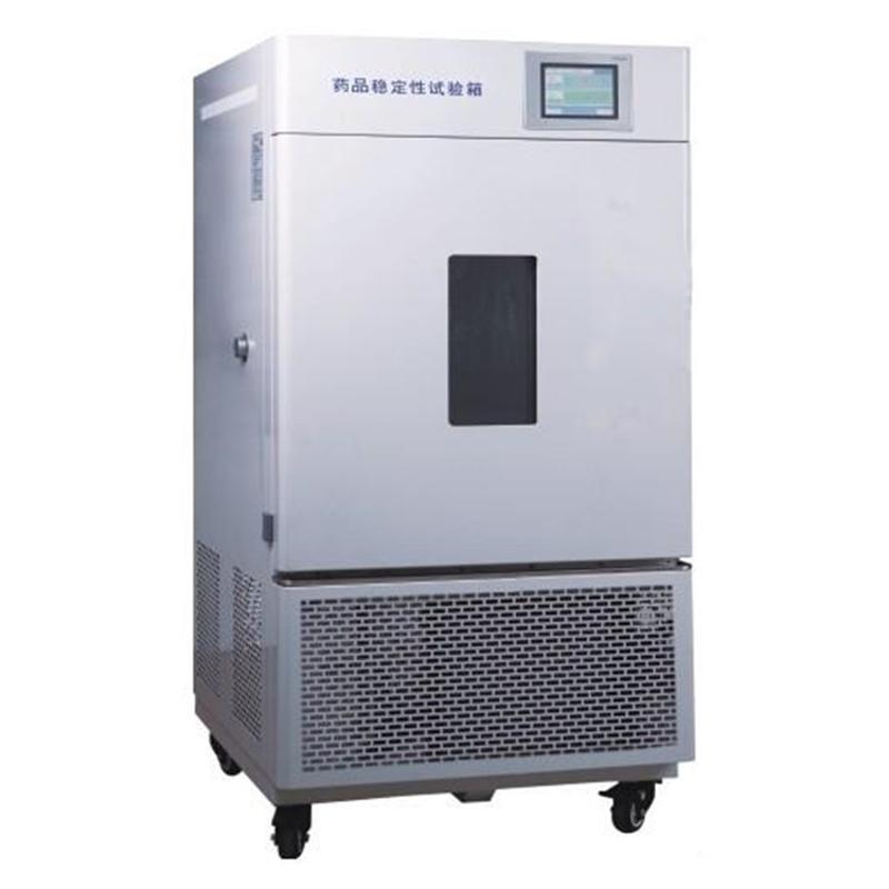 【上海和晟HESON】综合药品稳定试验仪器药品稳定试验箱厂家供应