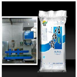 半自动颗粒称重包装机 计量包装秤厂家报价格