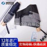 定製創意摺疊禮品傘、個性商務晴雨摺疊傘、摺疊傘製作廠家