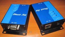 串口服务器(DRNT-9001)串口转网口