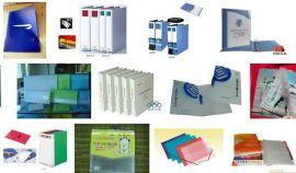 环保PP文件夹文件包生产设备