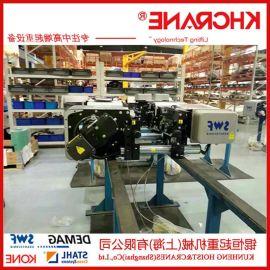 科尼SWF电动葫芦 固定式电动葫芦 钢丝绳式葫芦 品质保证