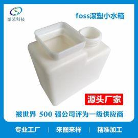 江苏滚塑件厂家 机械运输设备水箱塑料箱制定加工