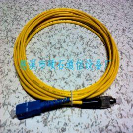 厂家供应单模3.0电信级LC光纤跳线 光纤跳线