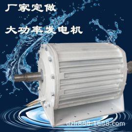 纯铜线低速永磁发电机厂家定制50赫兹水力专用低速发电机三相交流