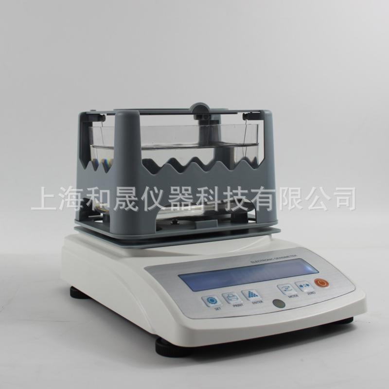 【海绵泡沫密度测试仪】聚氨酯密度计PU海绵密度计数显直读式