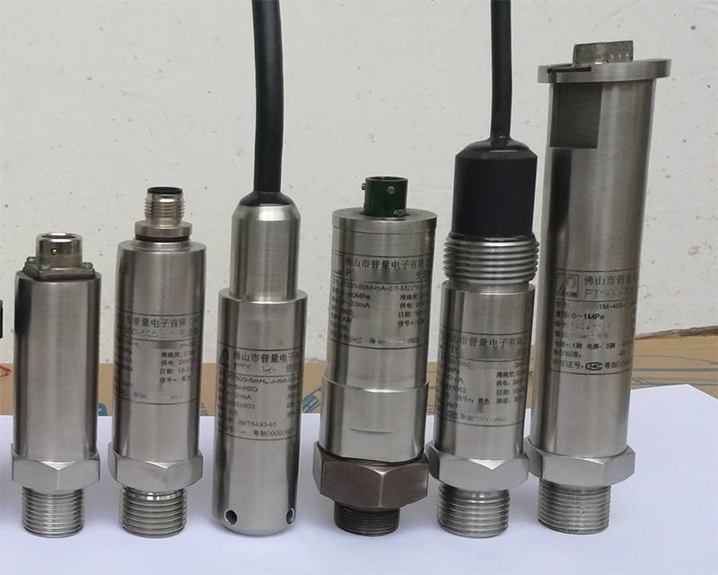 普量PT500- 应变计压力传感器 应变计压力变送器 应变片油压传感器 高温压力传感器