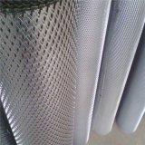 鋁板拉伸網 菱形孔網 吊頂裝飾網