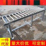 现货出售 深圳无动力滚筒输送机 滚筒螺旋输送机 小型滚筒输送机