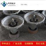 厂家供应潍坊离合器总成固定动力柴油机配件潍坊柴油机配件通用