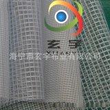 現貨供應PVC帶加強網絲透明夾網布,週轉箱防塵網格布