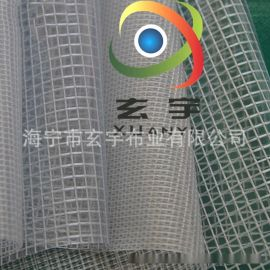 PVC透明夹网布,周转箱防尘网格布