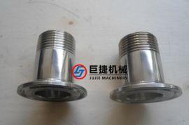 专业生产快装外丝接头,外螺纹接头 不锈钢接头