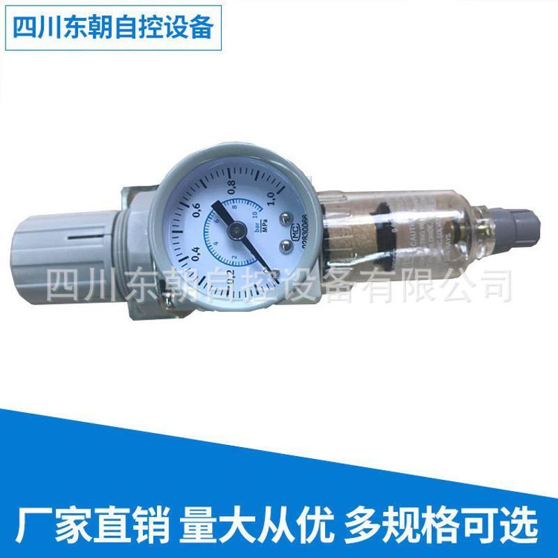 东朝 过滤减压阀AW20-01BG系列厂家直销 量大从优 有规格可供选择