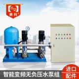 家用无塔供水器 恒压供水控制器 工业水泵变频控制器