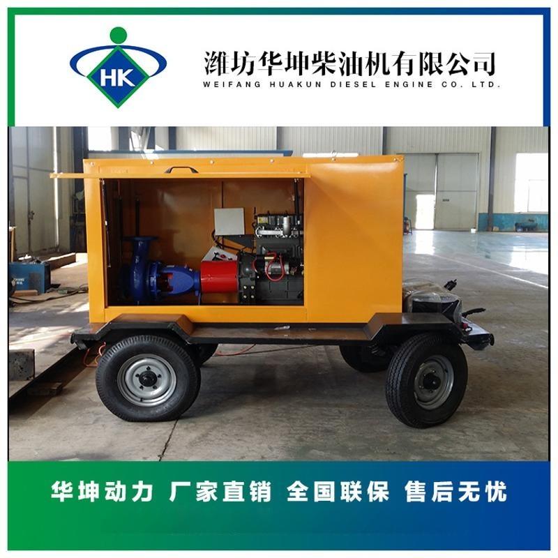 廠家供應抗洪排澇用柴油發電機組柴油機水泵機組帶移動拖車