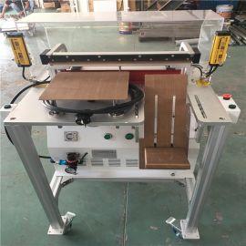 江苏热收缩膜切角机 **包装机收缩机 薄膜封口机 PVC膜切角机