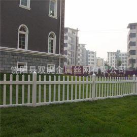 花园网围栏 别墅小区庭院防护栏 PVC塑钢护栏