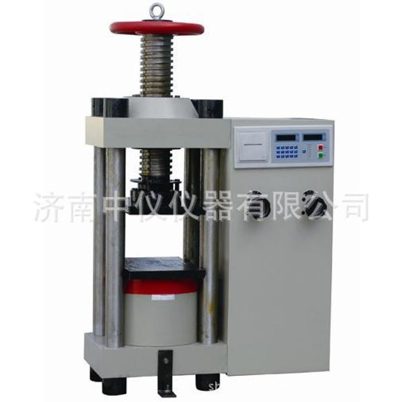 建筑材料抗压试验机YES-1000KN数显式压力试验机