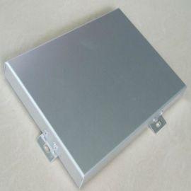 规格订购冲孔铝单板厂家定制建筑外墙穿孔铝单板幕墙