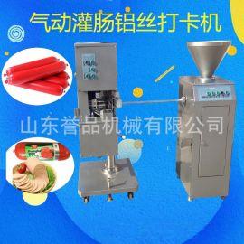 譽品直銷全自動灌火腿腸機器廠家直銷 氣動灌腸鋁絲打卡機多少錢
