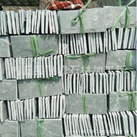 本溪蘑菇石厂家绿色文化石批发供应