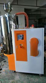 塑料三机一体除湿机100kg型号