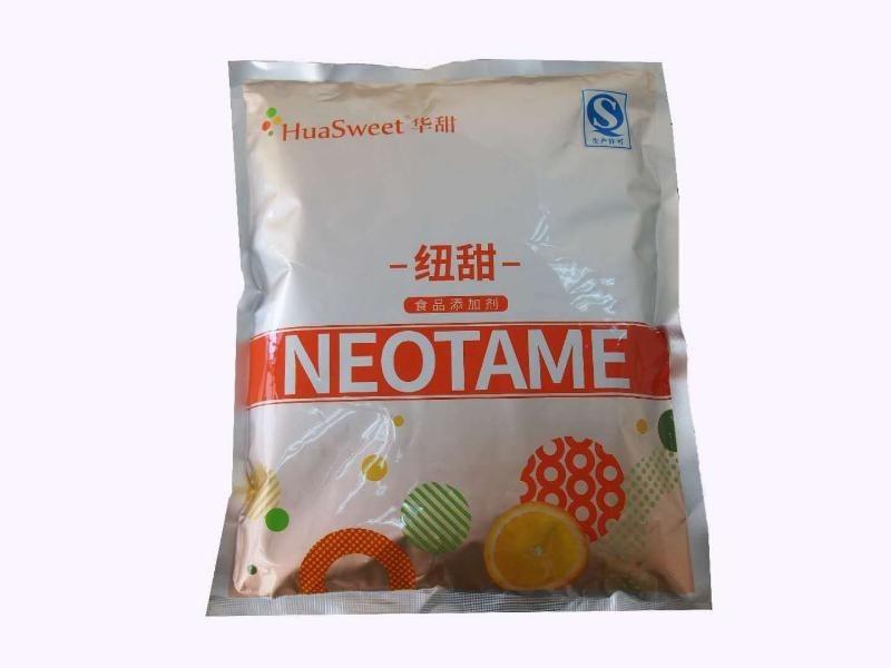 大量优质产品价格优惠纽甜供应商联系方式电话