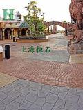 藝術地坪壓模地坪壓花地坪是桓石2017371具有較強的藝術性和特殊裝飾要求的地面材料