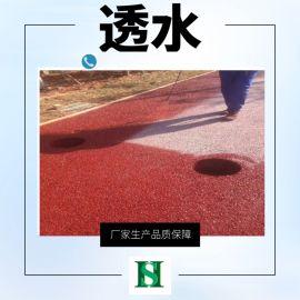 彩色透水混凝土密封剂材料双丙聚氨酯彩色混凝土保护剂 面漆价格